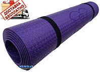 """Коврик для йоги и фитнеса """"ASANA"""" 1800×600×4мм, (PVC) прорезиненный"""