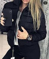 Куртка женская демисезонная короткая. Цвет: пудровый, чёрный, красный