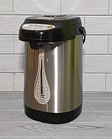 Термопот электрический (электрический чайник с термосом) Livstar 4.0 ЛТР. LSU-4147