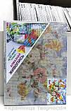 Алмазная живопись Звон бокалов, 30x40 (EJ983), фото 9