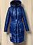 Женская куртка удлинённая под пояс, фото 2