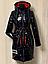 Женская куртка удлинённая под пояс, фото 3