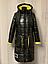 Женская куртка удлинённая под пояс, фото 8