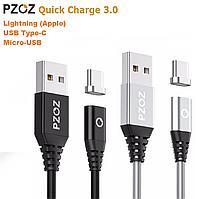 Магнитный кабель PZOZ 3.0 USB Type-C/Lightning (Apple)/micro-USB для зарядки и передачи данных