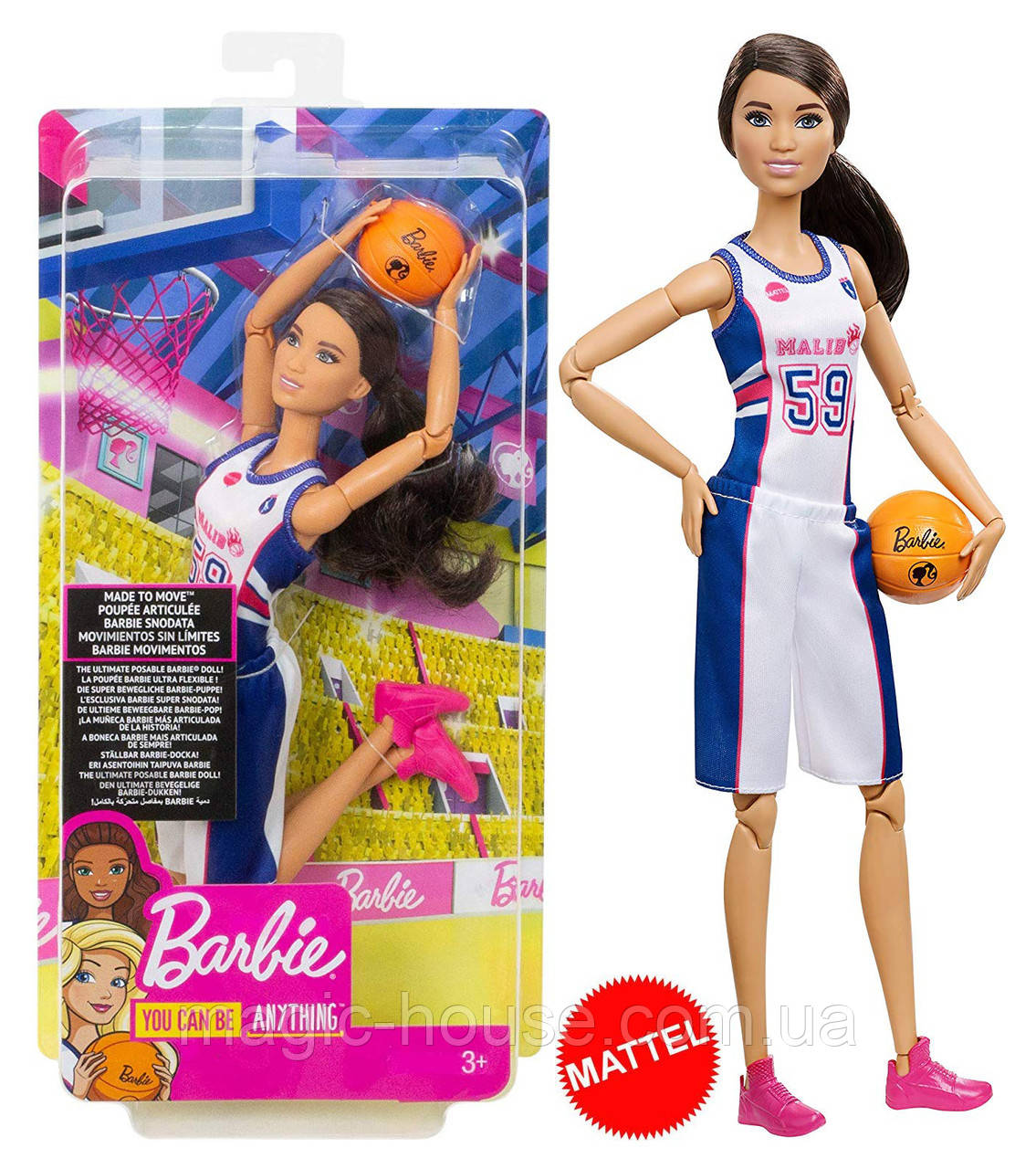 Кукла Барби БаскетболисткаBarbie Made to Move Basketball Player Doll оригинал от Mattel