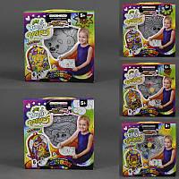 Рюкзачок-раскраска My Color BagPack Данко Тойс SKL11-219573