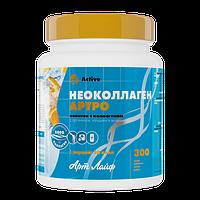 Неоколлаген Артро 5000 мг 300 г