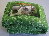 Одеяло полуторное, шерсть 150х210
