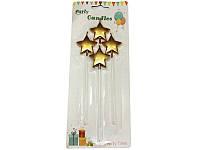 Набор Свечи для торта золотые на палочке звездочки / звезды (4 штук)