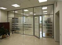 Алюминиевые перегородки, для офисов