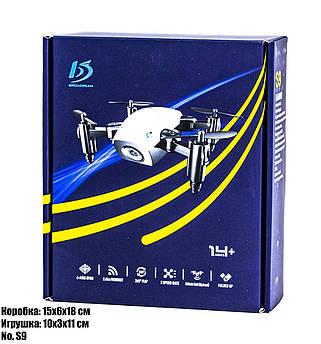 Квадрокоптер Aircraft S9 Drone mini с камерой и wi-fi