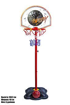 Стойка для баскетбола с корзиной и мячом 8251