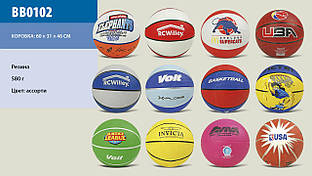 Баскетбольный мяч размер №7, цветной 580г /30/