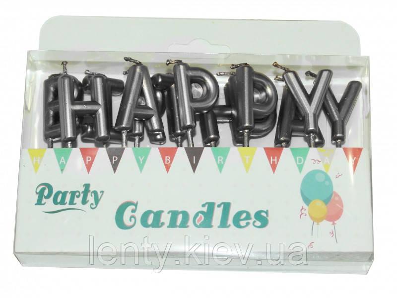 "Набор Свечи для торта ""HAPPY BIRTHDAY"" (серебро)"