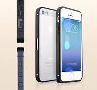 Чехол-бампер для телефона Metal aluminum alloy Bumper for iPhone 5/5S, black (Bumperi5/5s-BK) Yoobao