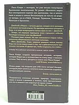 АСТ Виноваты звезды Кларк Пропавший без вести, фото 2