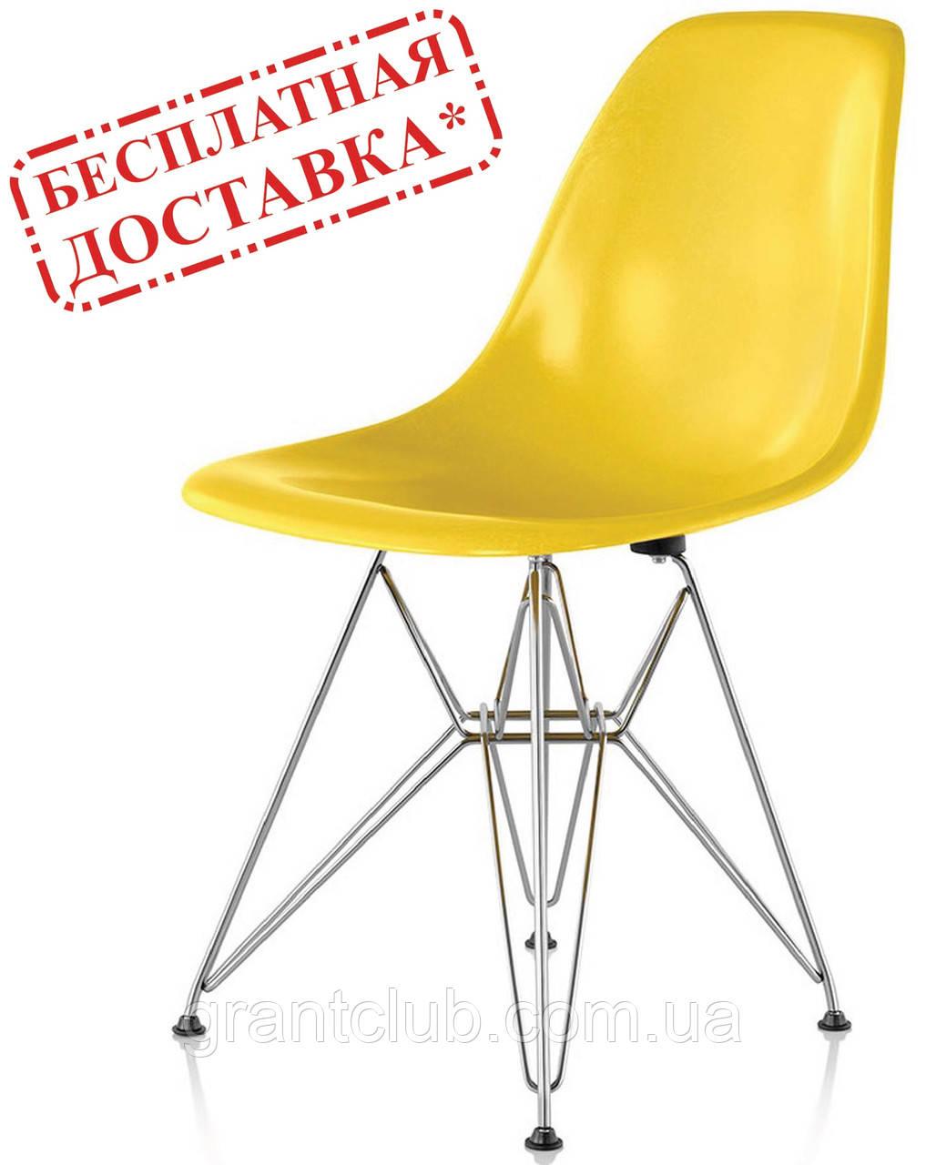 Стул Тауэр желтый пластик ножки хром СДМ группа (бесплатная доставка)
