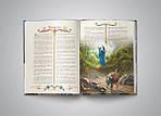 Иллюстрированная Библия для детей. С цветными иллюстрациями Г. Доре, фото 6
