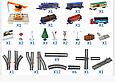 Железная дорога 2082 - детский игровой набор, фото 5