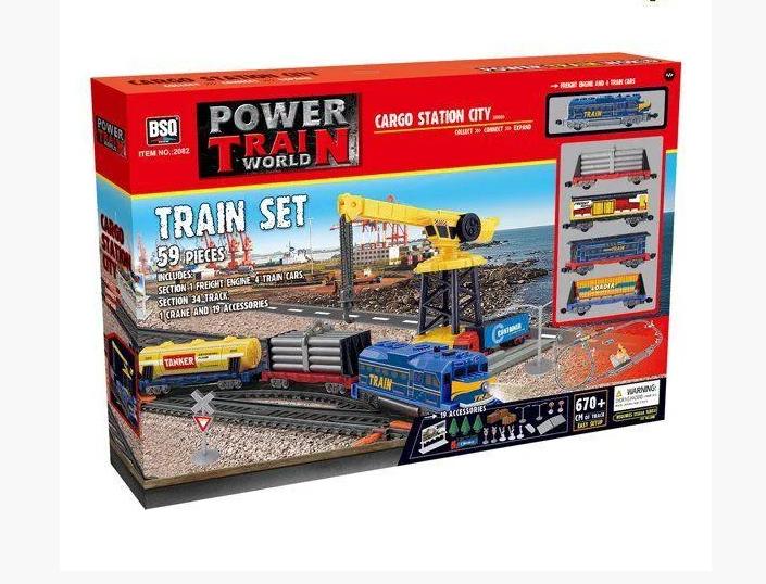 Железная дорога 2082 - детский игровой набор