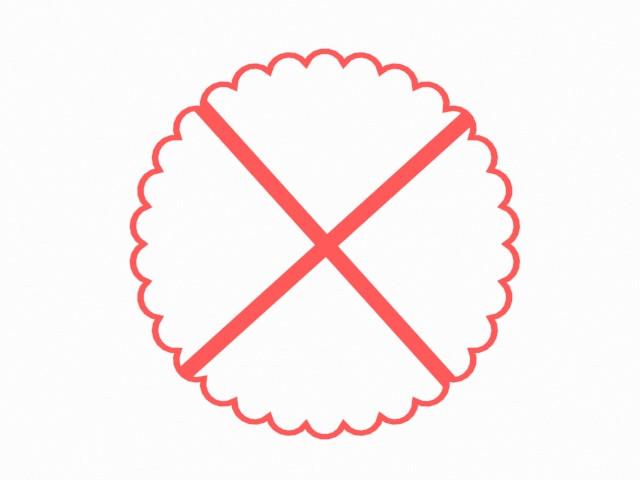 Вирубка для пряників - Рамка #16