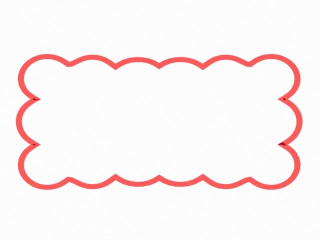 Вирубка для пряників - Рамка #17