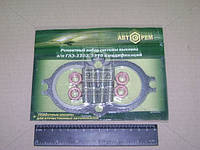 Ремкомплект сист. выхлопной ГАЗ дв.406 (АВТОРЕМ1011), 1011