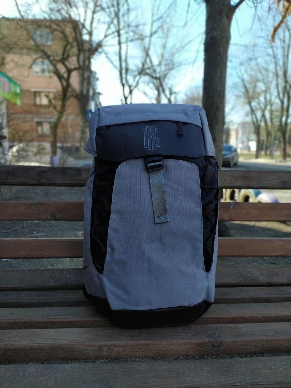 Баскетбольный рюкзак с карманом для мяча Nike Kyrie Irving  Grey (Кайри Ирвинг)