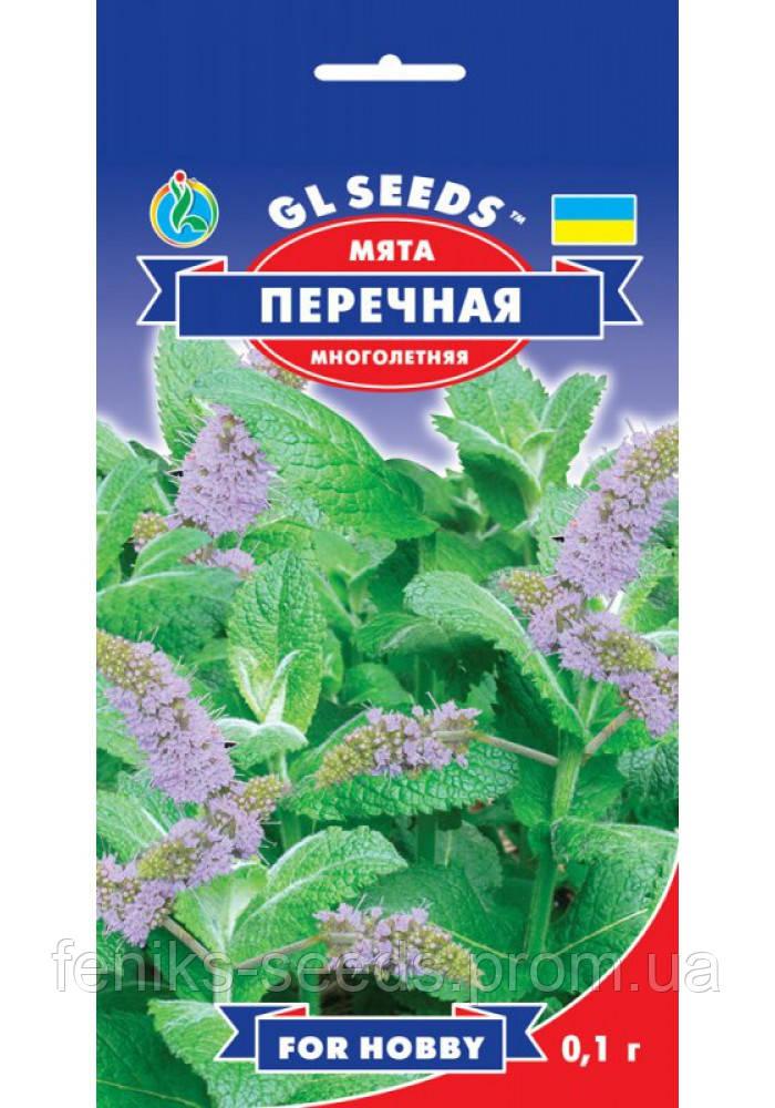 Мята Перечная 0,1г GL Seeds