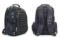 Рюкзак городской SwissGear 35л (PL, 46x31x21см, черный) PZ-1419