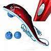 Ручной массажер вибромассажер для тела спины шеи Дельфин, фото 2