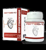 Артебио – препарат для нормализации артериального давления, фото 1