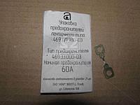 Предохранитель (вставка ) 60А, ПР 11 3722 04
