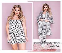 Шикарный шёлковый женский комплект для дома 4-ка в горошек  - с 48 по 58 размер