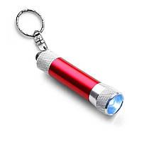 Брелок-фонарик алюминиевый, красный, от 10 шт
