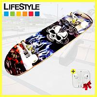"Скейт ""Skull"" + Наушники в Подарок, фото 1"