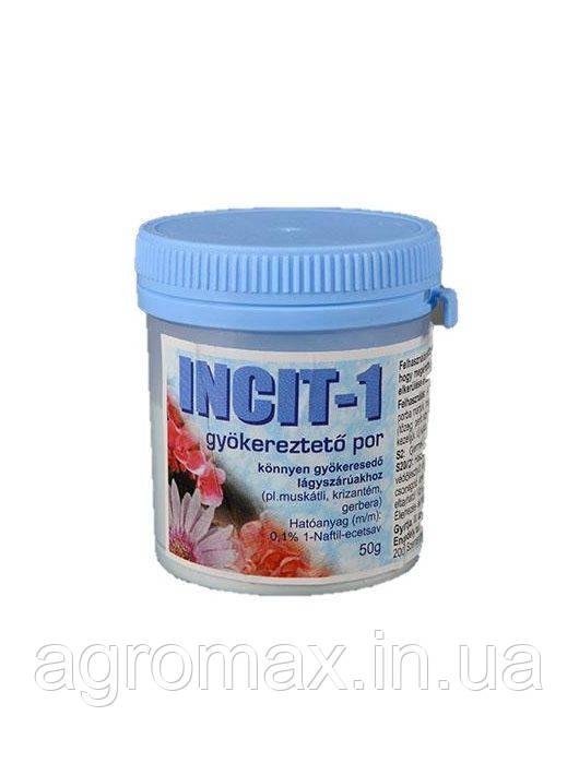 Регулятор роста INCIT-1 Инсит 50 г.