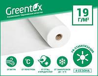 Агроволокно Greentex 19 г/м2 белое (рулон 12.65x100 м)