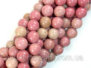 10 мм Родонит А, Натуральный камень, Форма: Шар, Отверстие: 1-1.5 мм, кол-во: 38-40 шт/нить, фото 2