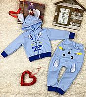 Детский костюмчик ЗАЯ, фото 1