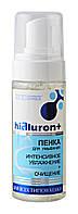 Пенка для умывания Hialuron+ Интенсивное увлажнение + Очищение -150 мл.