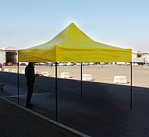 Шатер раздвижной 3х3, палатка торговая гармошка.