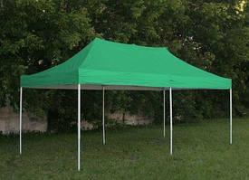 Шатер раздвижной 3х6, палатка гармошка.