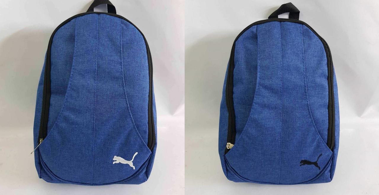 Рюкзак спортивный городской Puma мужские / женские тканевые. Синий