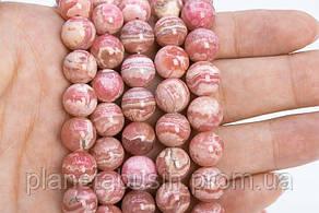 10 мм Родохрозит , Натуральный камень, Форма: Шар, Отверстие: 1-1.5 мм, кол-во: 38-40 шт/нить, фото 2
