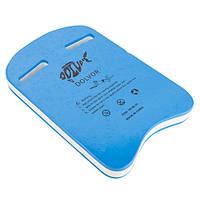 Доска для плавания Dolvor DLV-3U, белый/синий, EVA (р-р: 42,5 х 28 х 4,3 см)