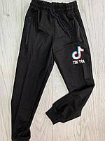 Штаны спортивные для мальчика  134-176см