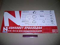 Ремкомплект двигателя ГАЗ 52 (прокладки 15 шт.) ( Норман-ЛЮКС), 52-1003020