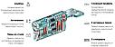 Цилиндр Abus Bravus 4000 Сompact 120 мм (60х60) ключ-ключ, фото 6