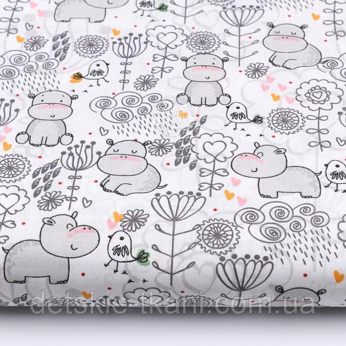 """Отрез ткани """"Бегемотики, птички и деревья"""" серые на белом (№2209а), размер 75*160"""